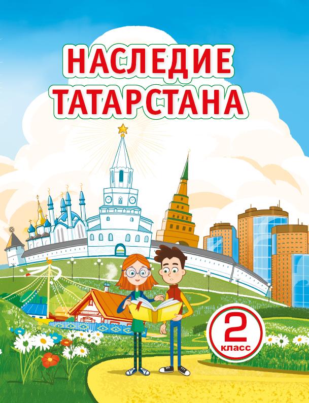 Родители семиклассников раскритиковали новый учебник по русскому.